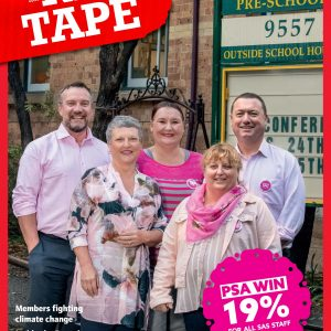 Red Tape is now online